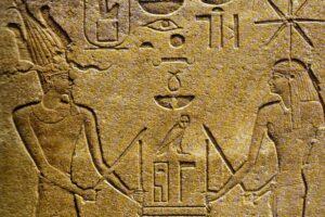 Cannabis para tratar dor menstrual: Deusa Seshat, uma divindade egípcia feminina